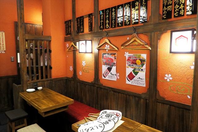 161018-神戸三宮肉寿司ー0002-S
