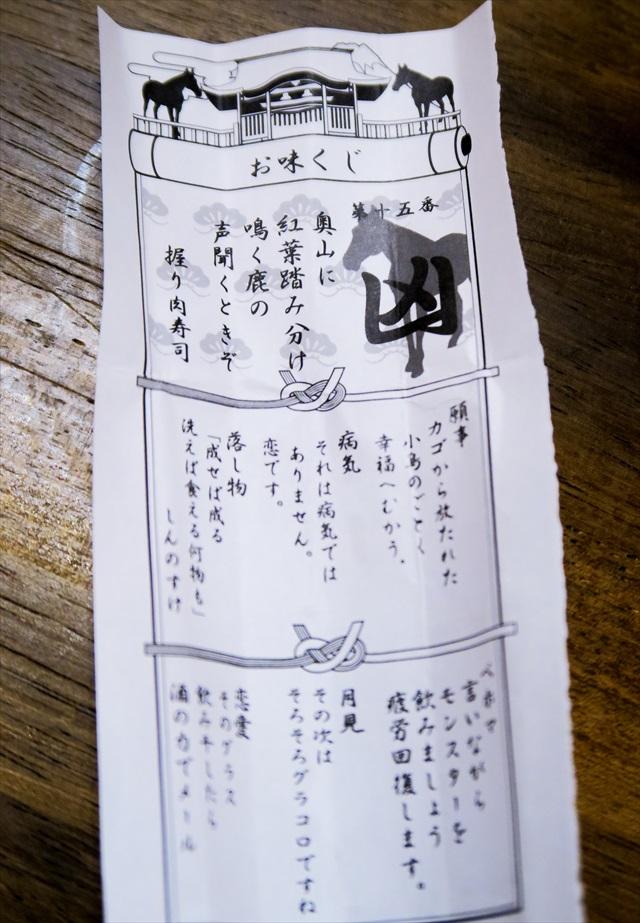 161018-神戸三宮肉寿司ー9-0001-S