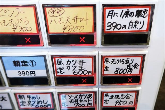 160927-うどん讃く-0005-S