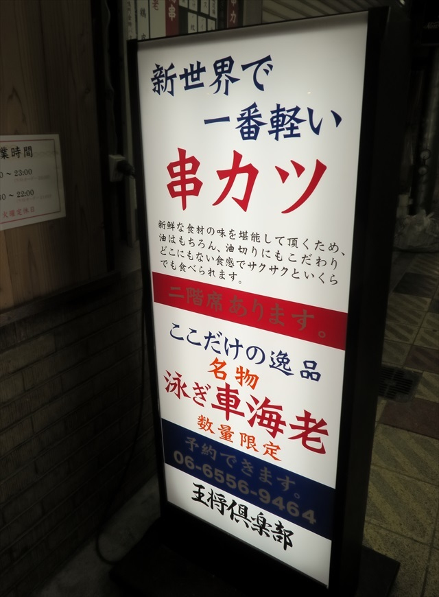 1601102-王将-0004-S