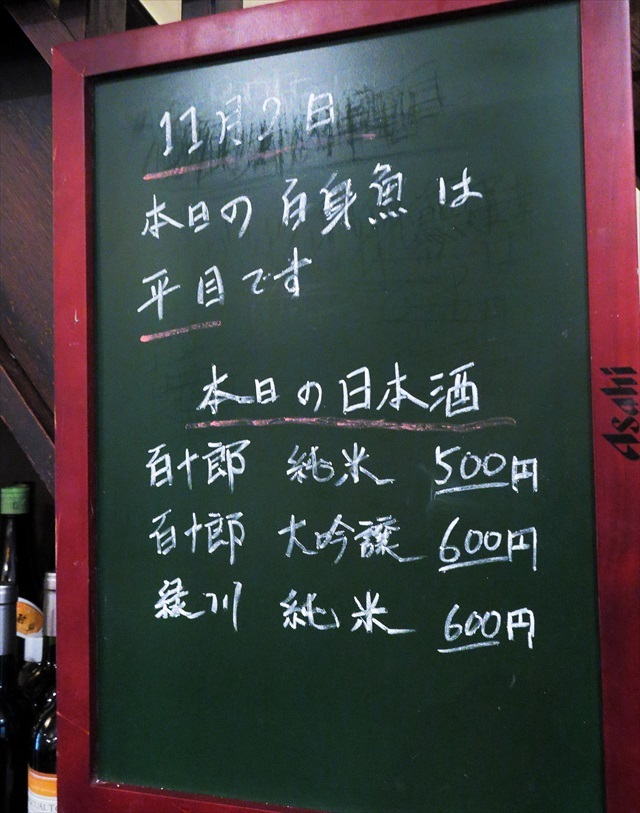 1601102-王将-0026-S