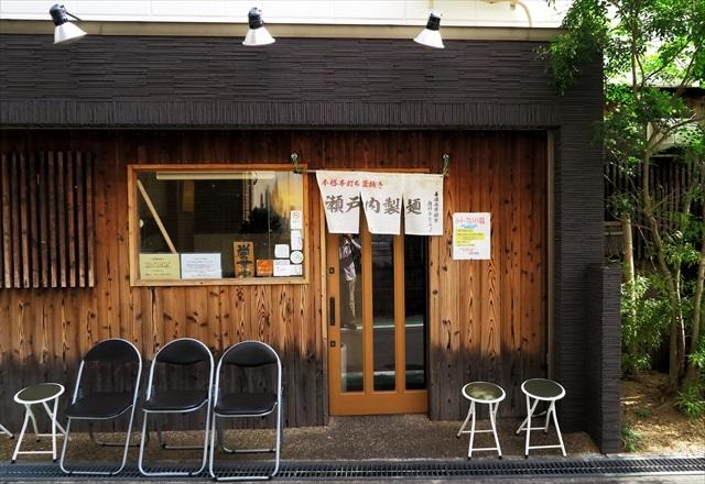 1601013-瀬戸内製麺-0002-S