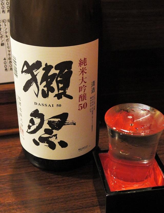 1601014-磯ノ海-0009-S