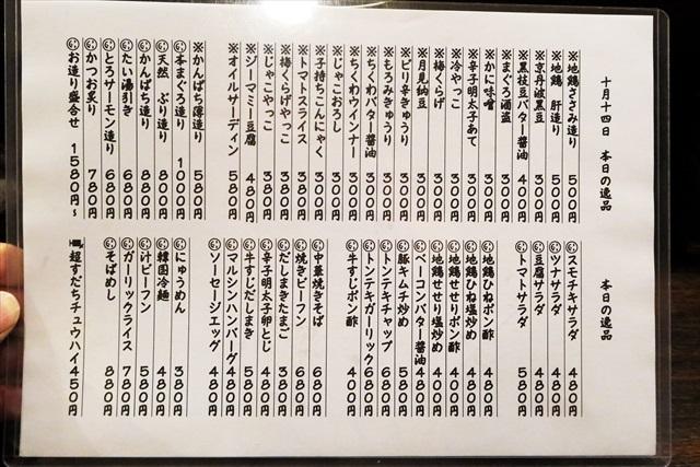 1601014-磯ノ海-0013-S