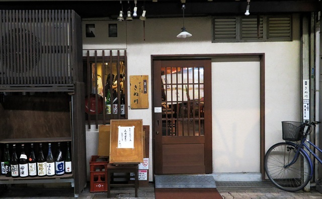 1601019-きぬ川-0002-S