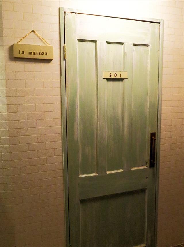 161121-La Maison 301-0004-S