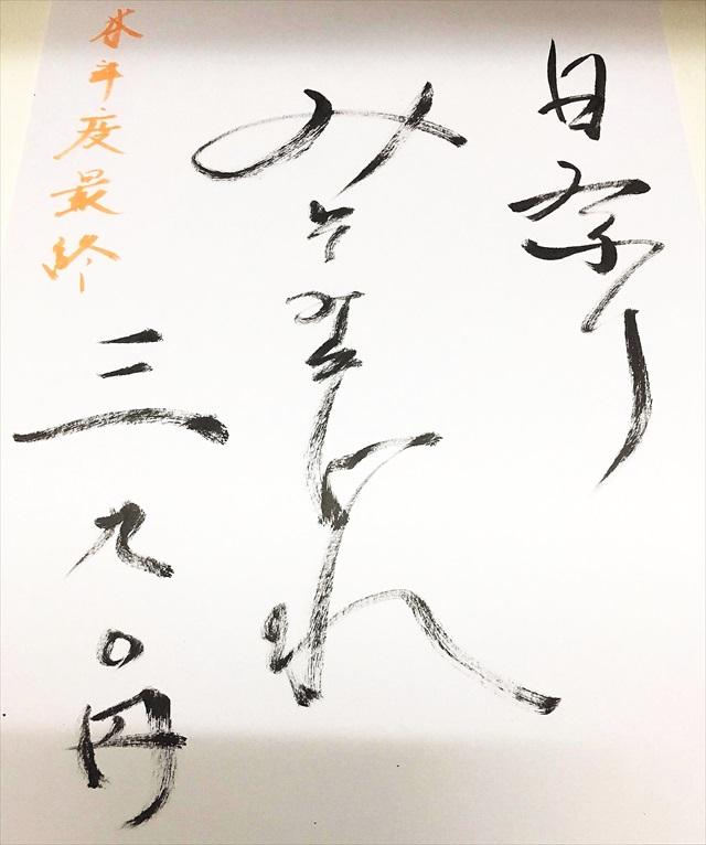 161025-うどん讃く白祭り-99-0001-S