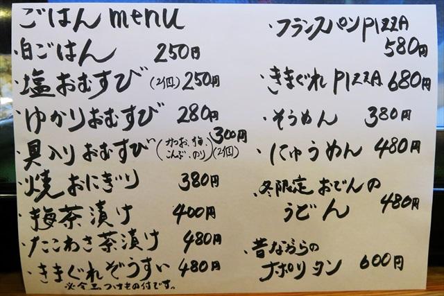 161111-立呑みダイニングEBISU-0010-S