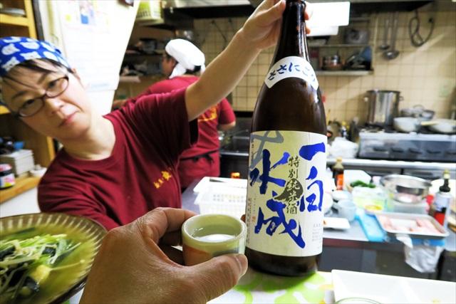 161118-麺屋爽月むく-0011-S