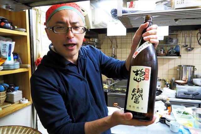 161118-麺屋爽月むく-0017-S