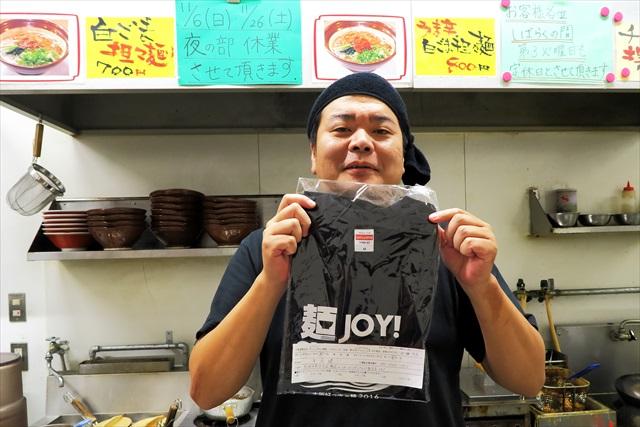 161120-担々麺信玄-0009-S