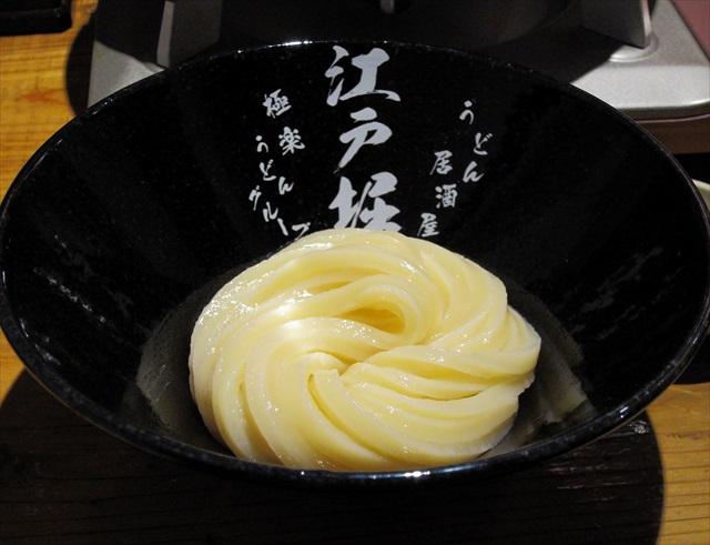 161123-極楽うどん江戸堀-010020-S