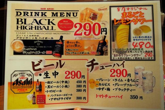 161123-極楽うどん江戸堀-010011-S