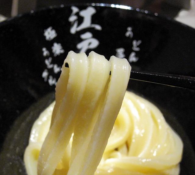 161123-極楽うどん江戸堀-010021-S