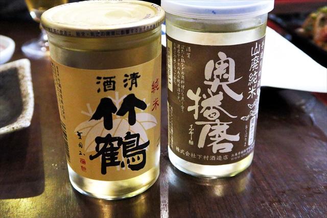 161125-麺野郎-0009-S