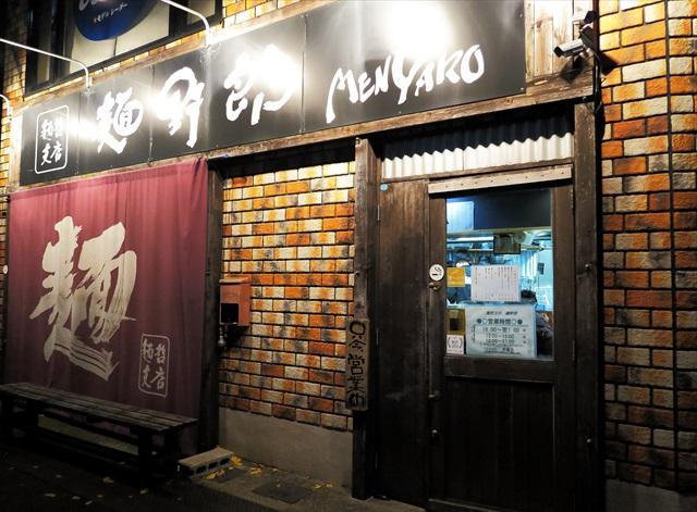 161125-麺野郎-0002-S