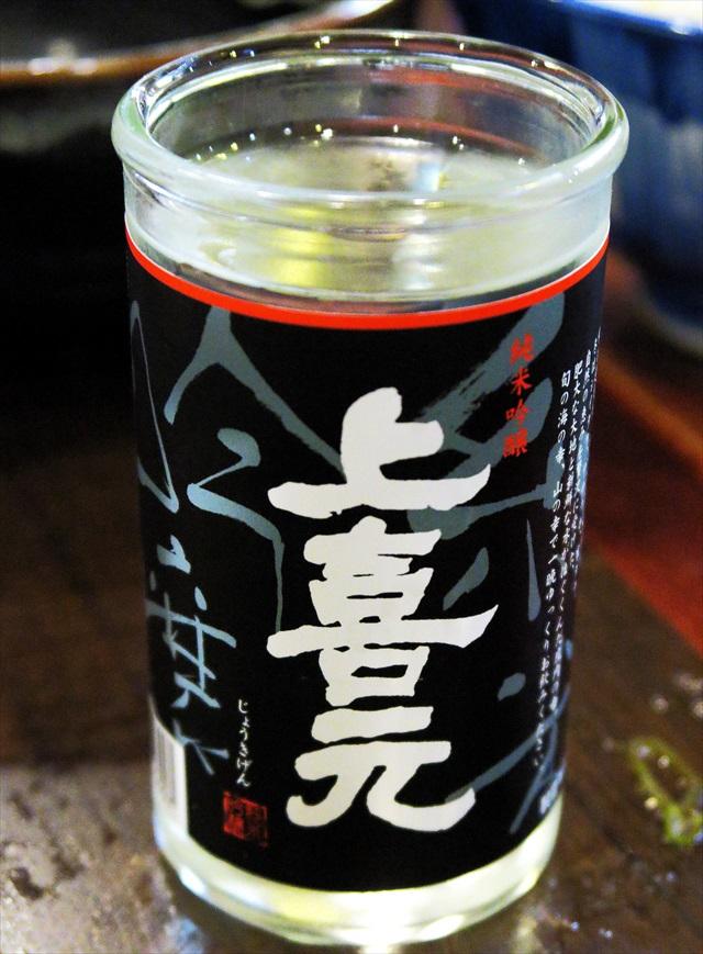 161125-麺野郎-0016-S