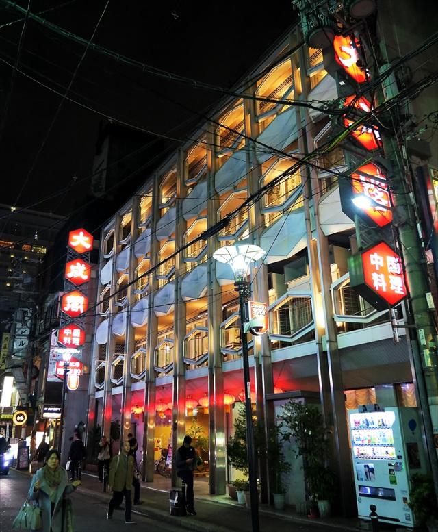 161126-望麺会大成閣-0002-S