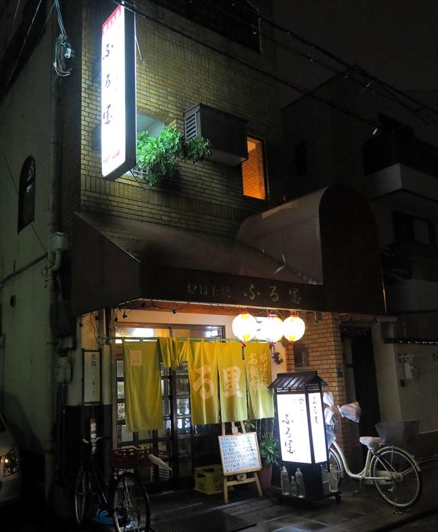 161127-オラボッサふる里-0002-S