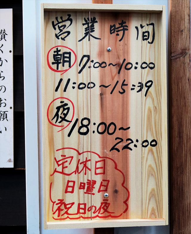 161129-うどん讃く-0017-S