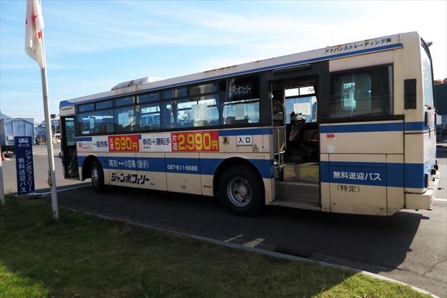 161203-第13回讃岐弾丸ツアー-0007-S