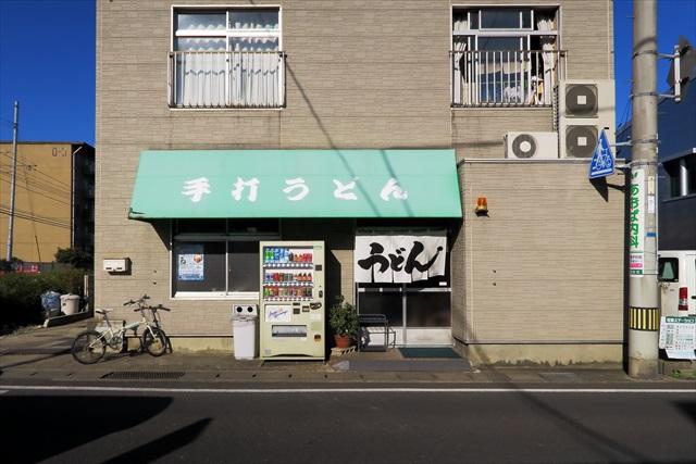 161203-上田製麺所-0002-S