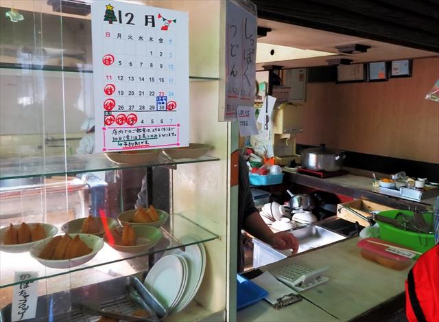 161203-上田製麺所-0004-S