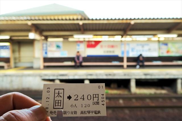 161203-國安うどん-0014-S