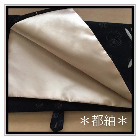 蜻蛉刀袋1