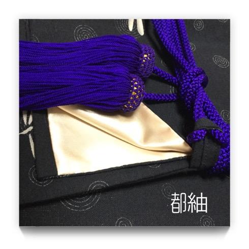 蜻蛉刀袋3