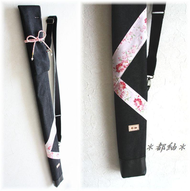 超細身木刀袋桜