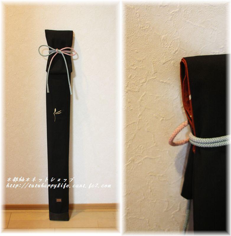 蜻蛉瓢箪竹刀袋