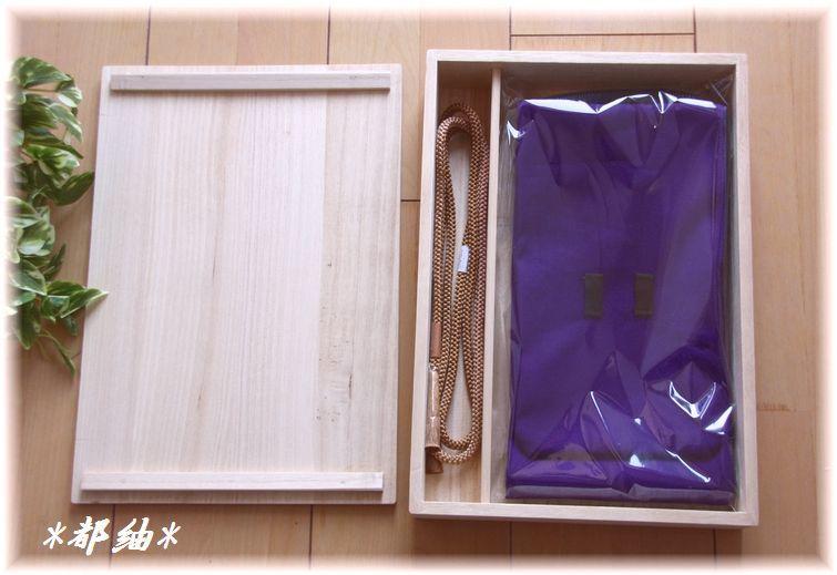 木箱入り竹刀袋