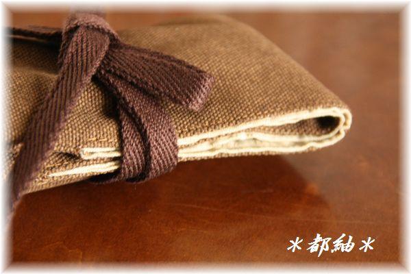 マイ審判旗2