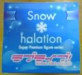 園田海未 Snow halation 02