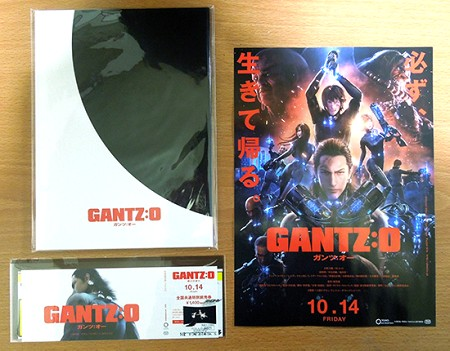 GANTZ:O_01