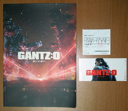 GANTZ:O_03