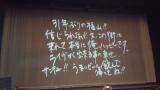 0419メッセージ-ヒロユキ