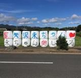徳之島6-23-02