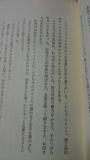 徳之島6-23-06
