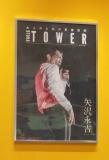 TOWERレジ後ろポスター