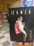TOWER広島
