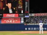 三浦引退へメッセージ