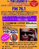 FM-76.1今日