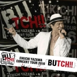 BUTCH900-01