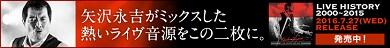LIVE2015-390MIX