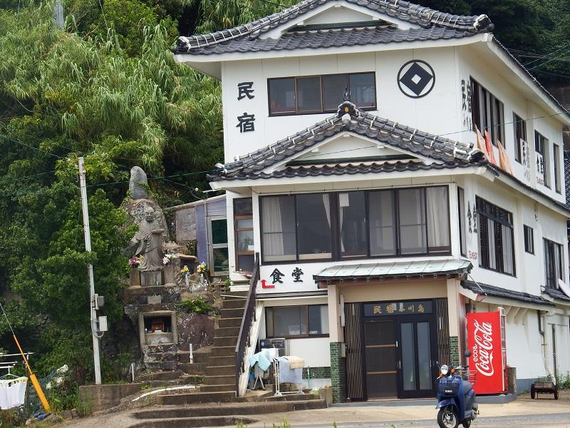 民宿小川島