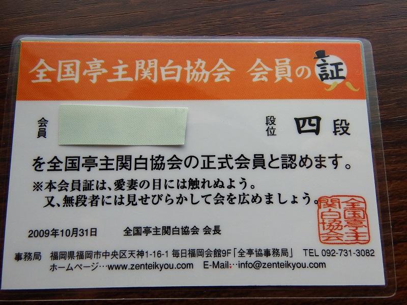 DSCF7328.jpg