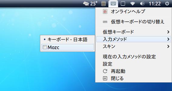 Ambiant-Aero Ubuntu 16.04 Windows 7 テーマ パネル メニュー