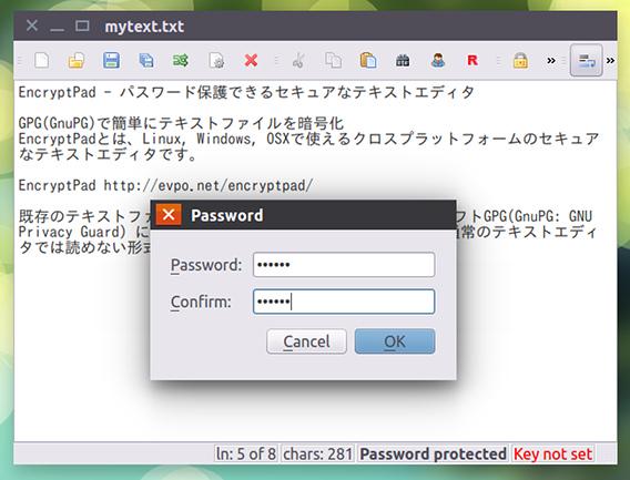 EncryptPad Ubuntu テキストエディタ 暗号化
